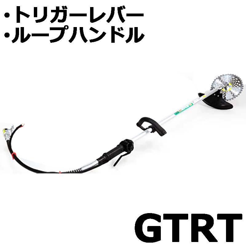 【桿単体】 GTRT ビーバー 背負式刈払機用 刃角度固定式桿 山田機械工業D