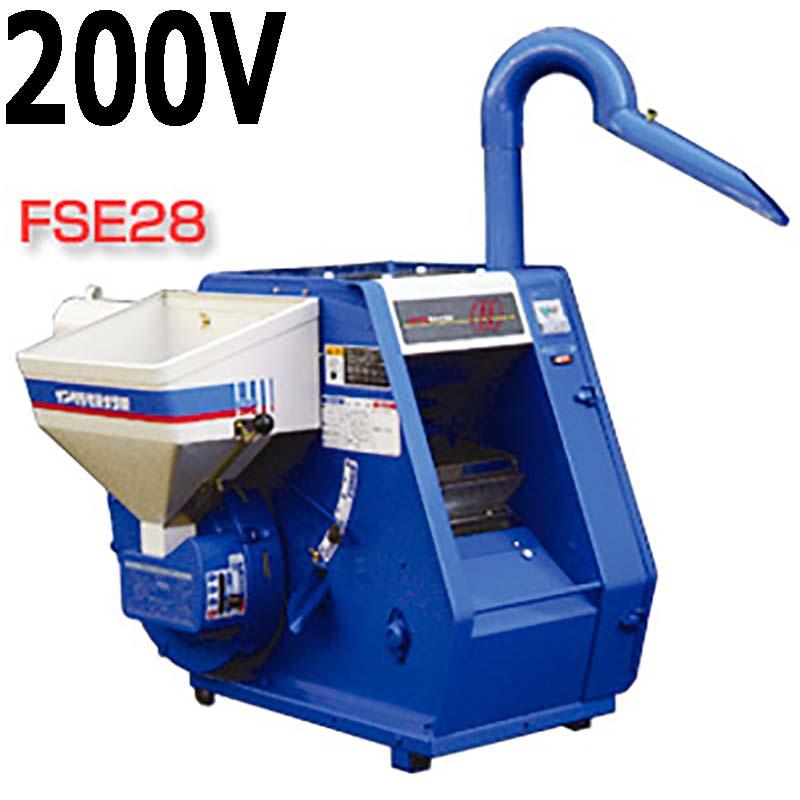 個人宅配送不可 ミニダップ 籾すり機 FSE28-M 200V 3~5俵/時 大竹製作所 オータケ 籾 籾摺り機 もみすり オK 代引不可