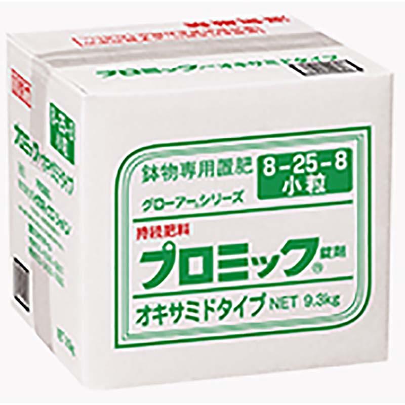 【個人宅配送不可】 【小粒】 プロミック錠剤 オキサミド タイプ 8-25-8 9.3kg 小粒 置き肥 ハイポネックス HYPONeX タ種【代引不可】