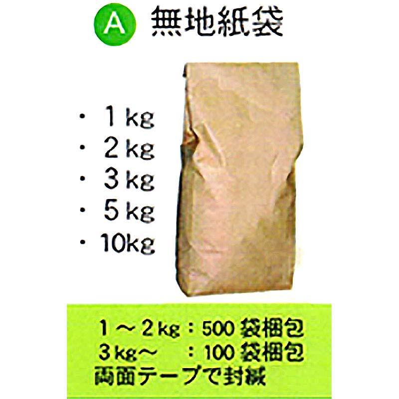 【500枚】 米袋 1kg 用 無地 テープ付 スタンディングタイプの 角底袋 8113941251 昭和パックス 昭P【代引不可】
