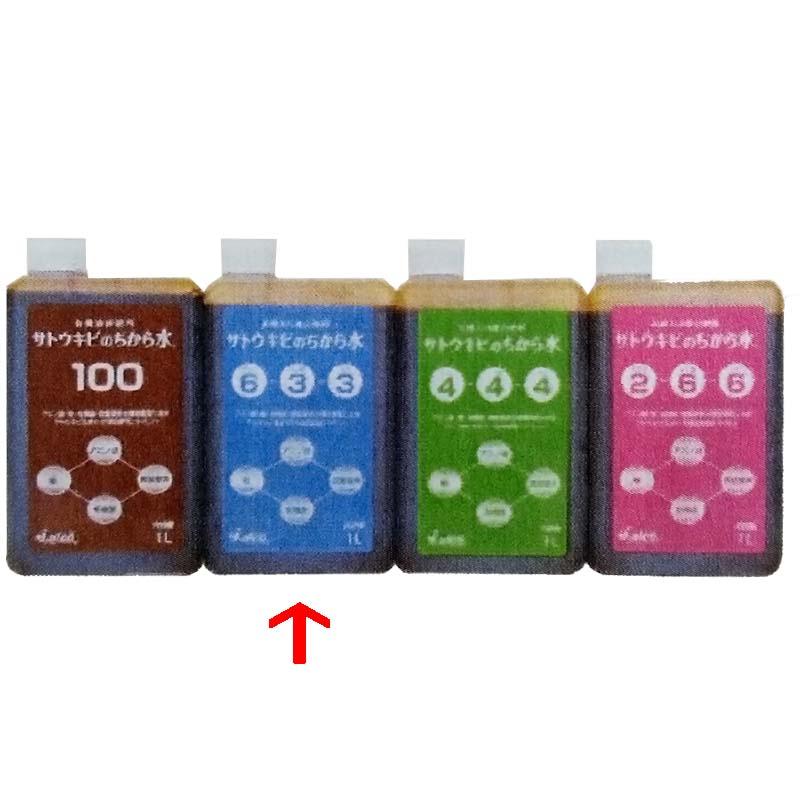 【12個】 サトウキビのちから水 6-3-3 1L 有機入り複合肥料 野菜 果物 芝生 日本アルコール産業 タ種【代引不可】