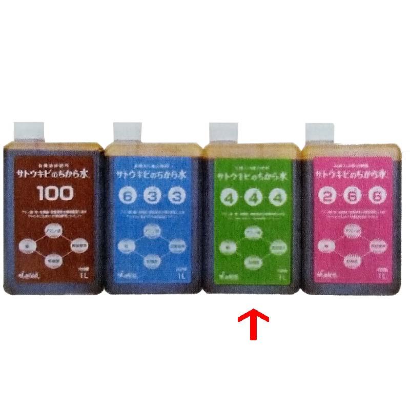 【12個】 サトウキビのちから水 4-4-4 1L 有機入り複合肥料 野菜 果物 芝生 日本アルコール産業 タ種【代引不可】