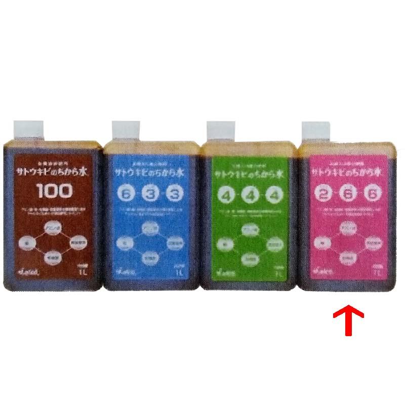 【12個】 サトウキビのちから水 2-6-6 1L 有機入り複合肥料 野菜 果物 芝生 日本アルコール産業 タ種【代引不可】
