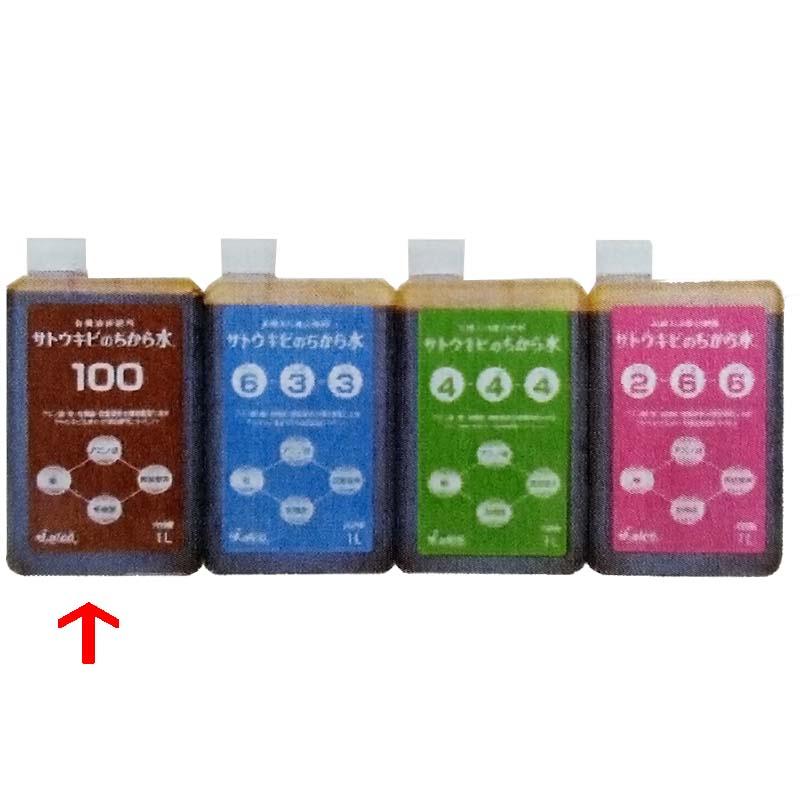 【12個】 サトウキビのちから水 100 1L 有機入り複合肥料 野菜 果物 芝生 日本アルコール産業 タ種【代引不可】