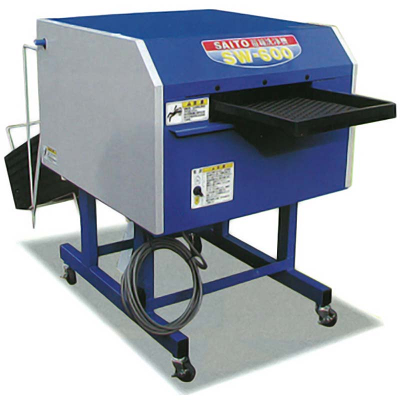 【個人宅配送不可】 全自動 育苗箱洗浄機 SW-600 ケーエス製販 ケS【代引不可】