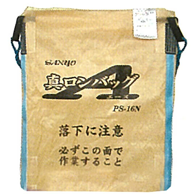 [早期注文特価] 真ロンバッグエース PS-18N PP 1800L 約36袋 ライスセンター仕様 三洋 【代引不可】