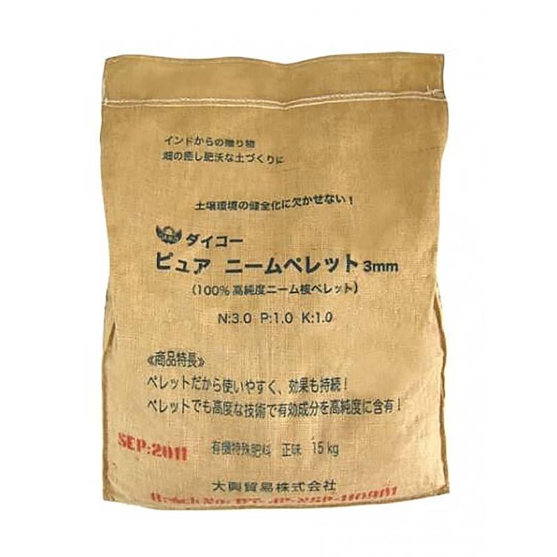 もう外せない 驚異のリピート率 4袋 ダイコー ピュアニームペレット 15kg ファッション通販 土壌環境の健全化 有機肥料 代引不可 ×4袋 ハイクオリティ 特殊肥料 大興貿易