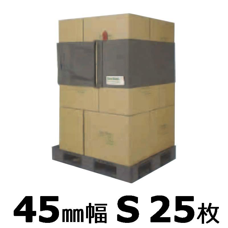 【25枚】 エコバンド リングタイプ 45mm幅 OR-S45 450×4250mm サンユー印刷 【代引不可】