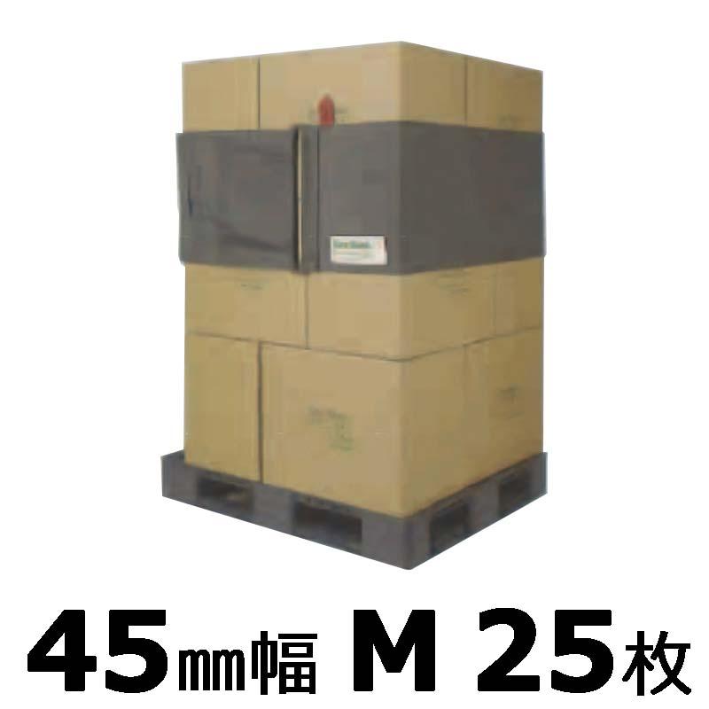 25枚 エコバンド リングタイプ 45mm幅 OR-M45 450×4650mm サンユー印刷 代引不可