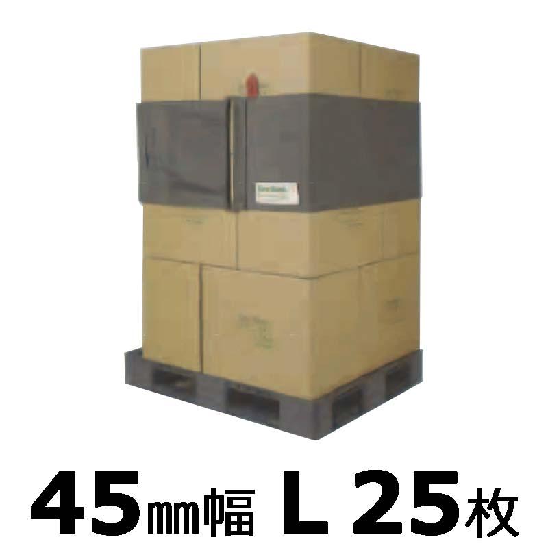 25枚 エコバンド リングタイプ 45mm幅 OR-L45 450×5250mm サンユー印刷 代引不可