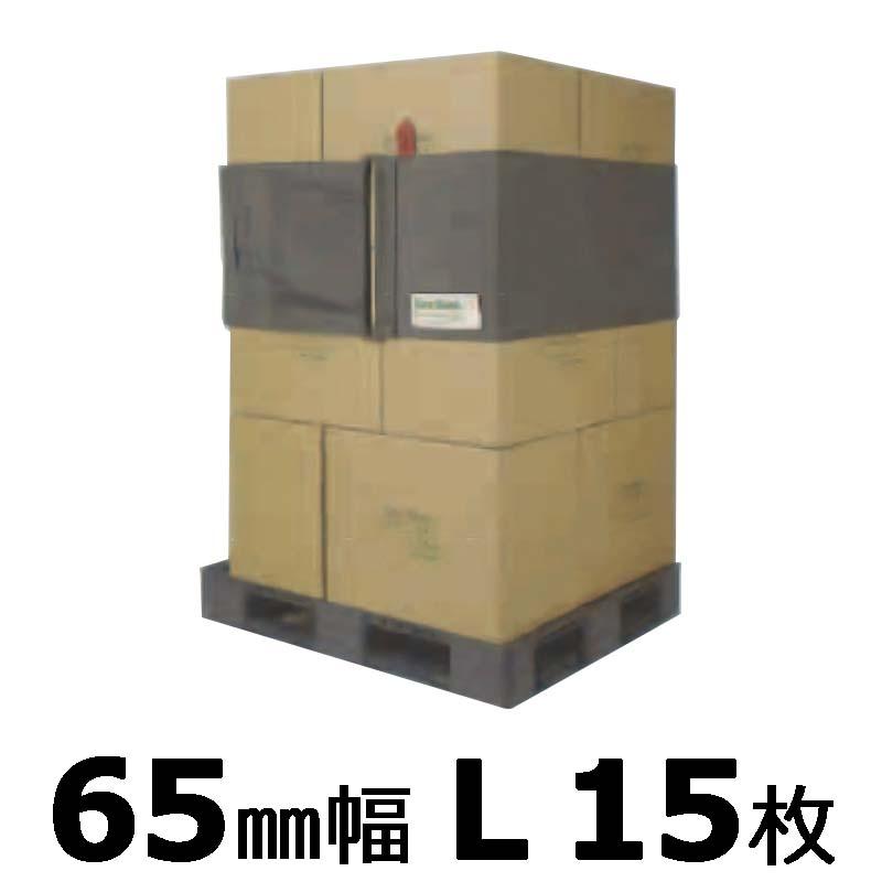 15枚 エコバンド リングタイプ 65mm幅 OR-L65 650×5250mm サンユー印刷 代引不可