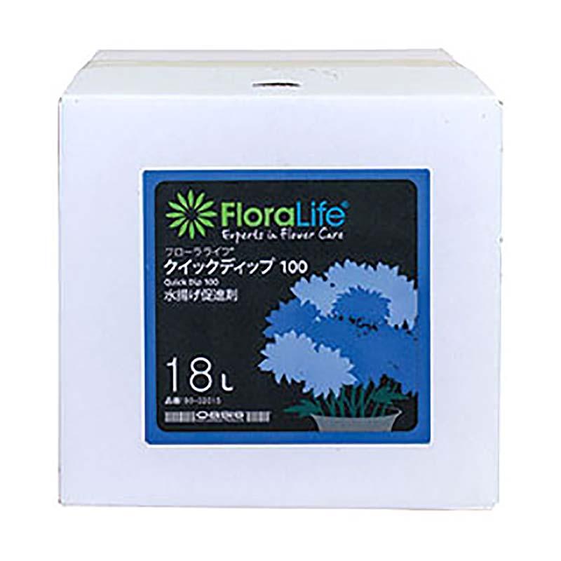 クイックディップ 18L 448106 鮮度保持剤 水揚げ剤 フローラライフ イP【代引不可】