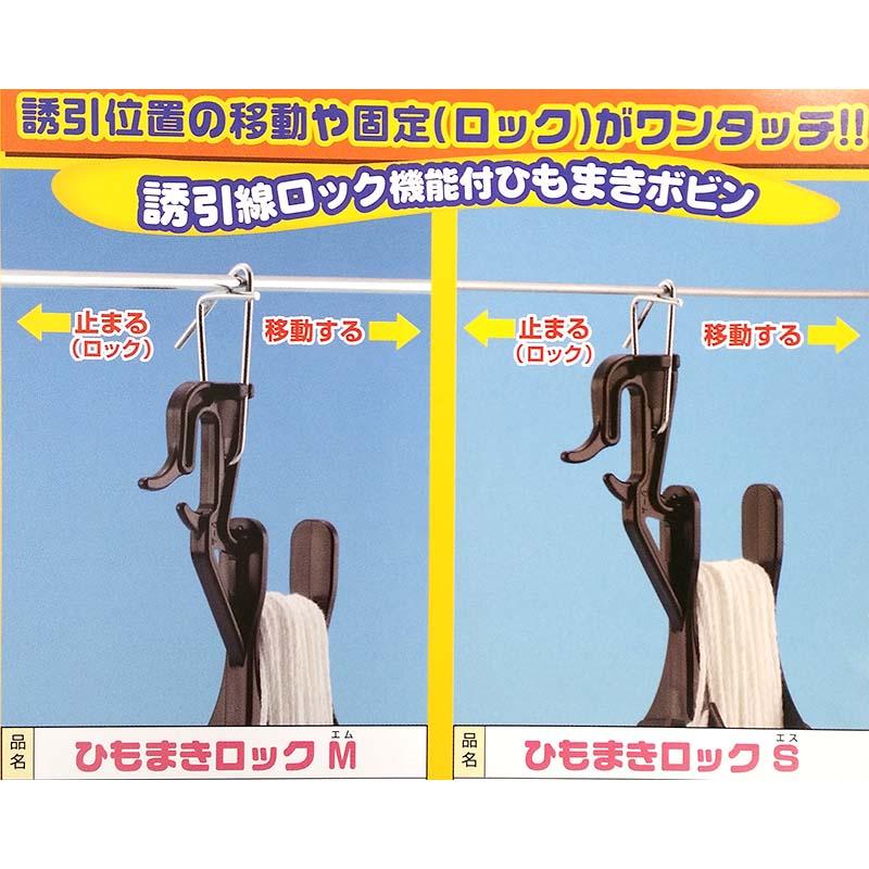 【 600個 ( 50個 × 12袋 )】 ひもまきロックM HML-M50 誘引紐ストッカー シーム カ施 【代引不可】