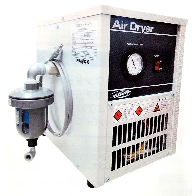【2021最新作】 冷凍式エアードライヤ AG-470CAD AG-470CAD パオック エアの水分カット パオック, ホウジョウマチ:51d93d4b --- rednuncamais.online