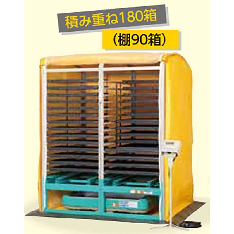 個人宅配送不可 出芽器 複合蒸気式 KT-N180LAB-T 棚パネル付 180箱収納 育苗器 啓文社 オK 代引不可