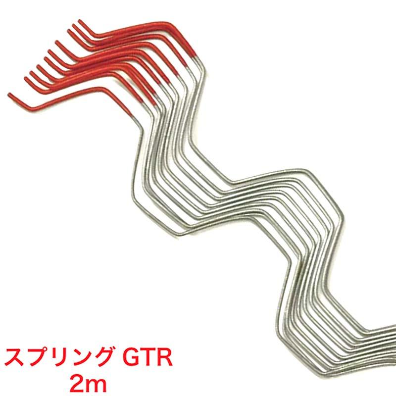 【大型配送】【500本】 スプリング GTR 2m 農ポリ農ビに最適 フィルム止め 佐藤産業 SATOH カ施D