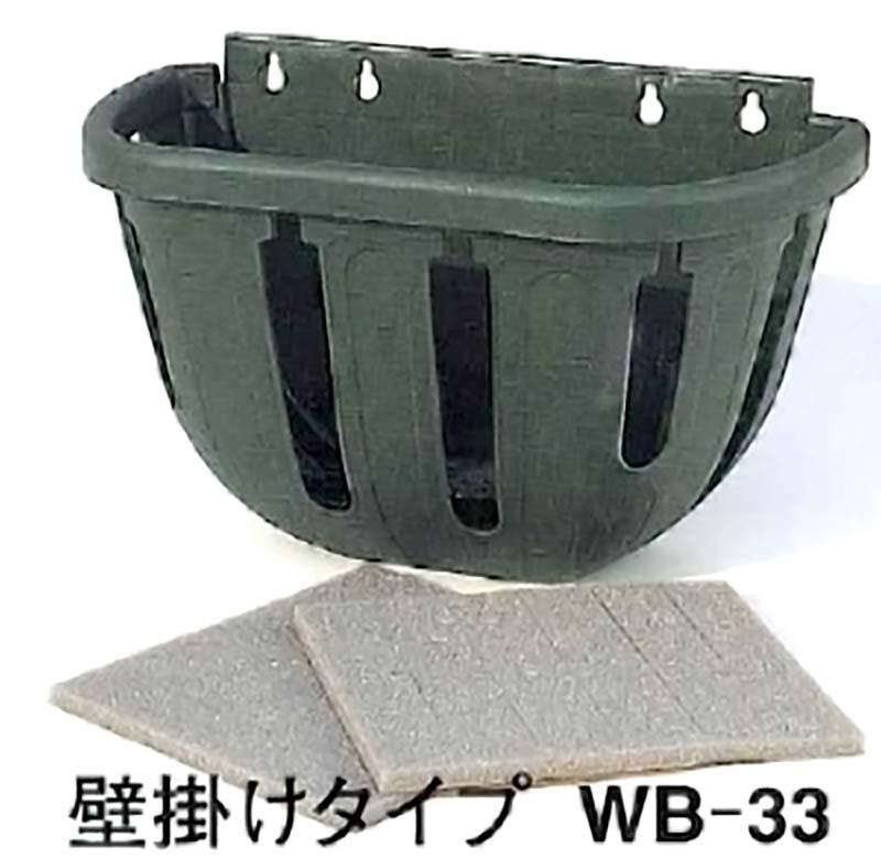 【48個】 ハンギングバスケット 壁 WB-33 伊藤商事 タ種【代引不可】