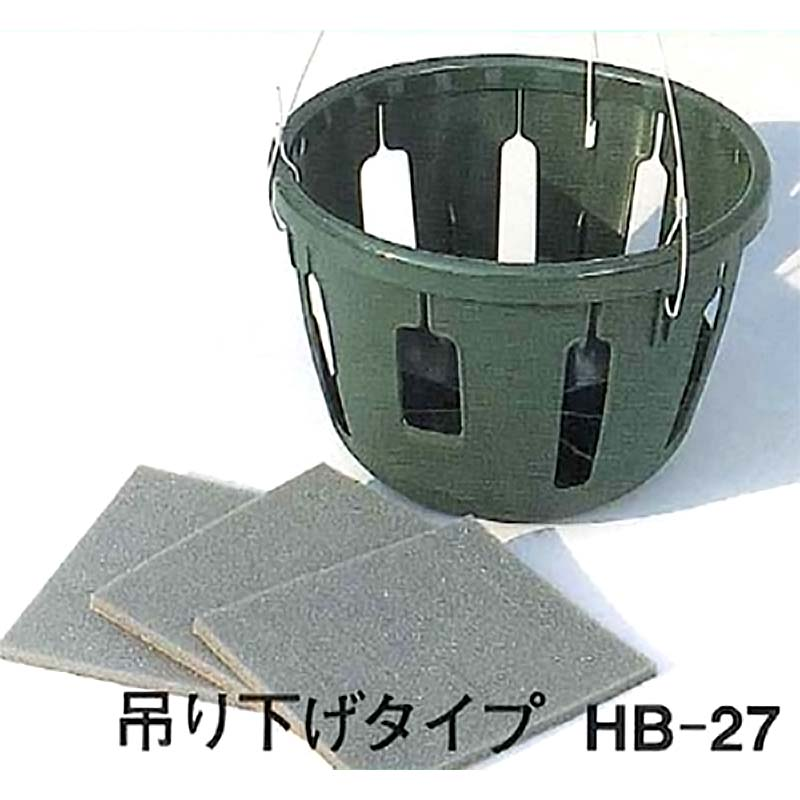 【24個】 ハンギングバスケット 吊 HB-27 伊藤商事 タ種【代引不可】