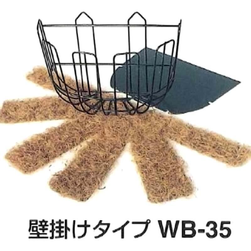 【12個】 ワイヤーバスケット 壁 WB-35 ハンギングバスケット 伊藤商事 タ種【代引不可】