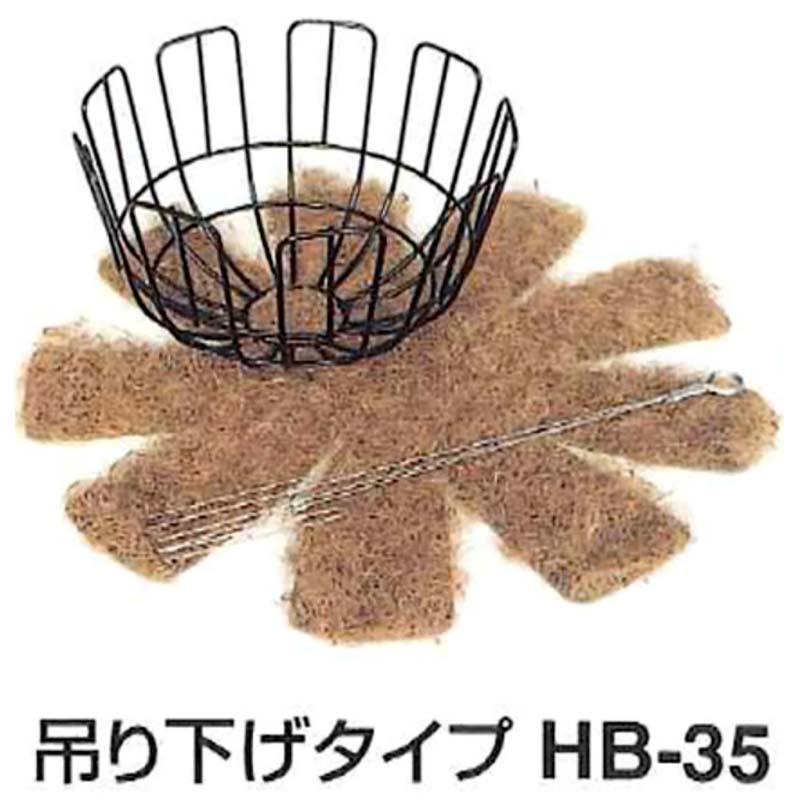【12個】 ワイヤーバスケット 吊 HB-35 ハンギングバスケット 伊藤商事 タ種【代引不可】