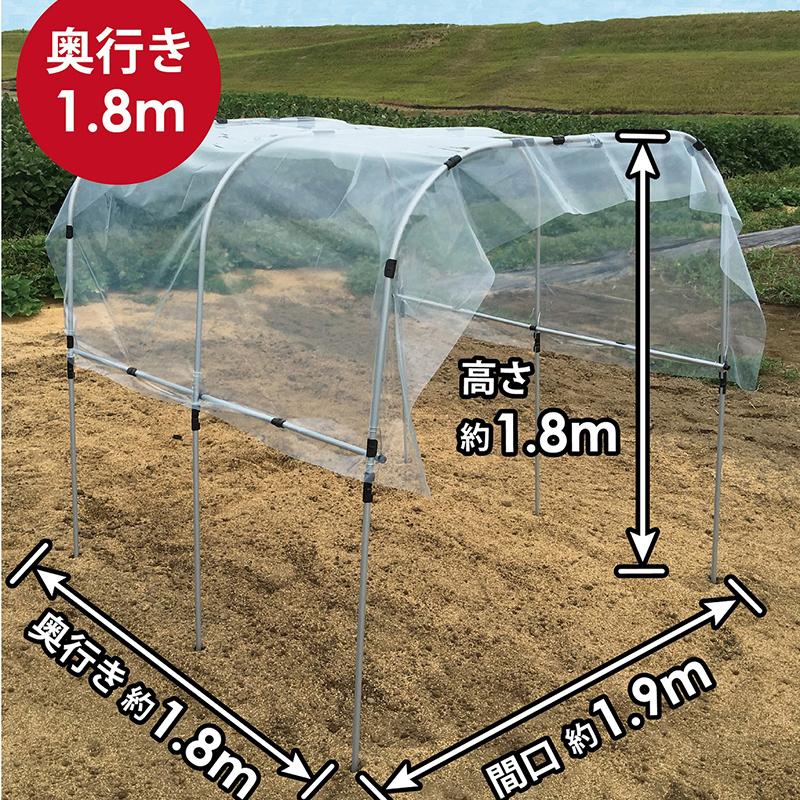 【1.9×1.8m】 組立かんたん雨よけセットワイド 第一ビニール 第BDPZZ