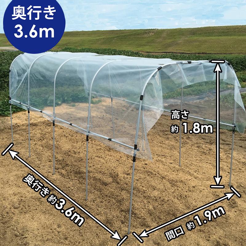 【1.9×3.6m】 組立かんたん雨よけセットワイド 第一ビニール 第BDPZZ