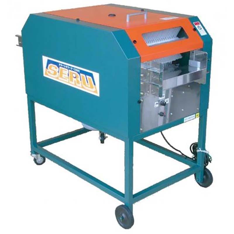セルトレイ用洗浄機 クリーンクリーナー セル CST-1500 オギハラ工業 オK【代引不可】