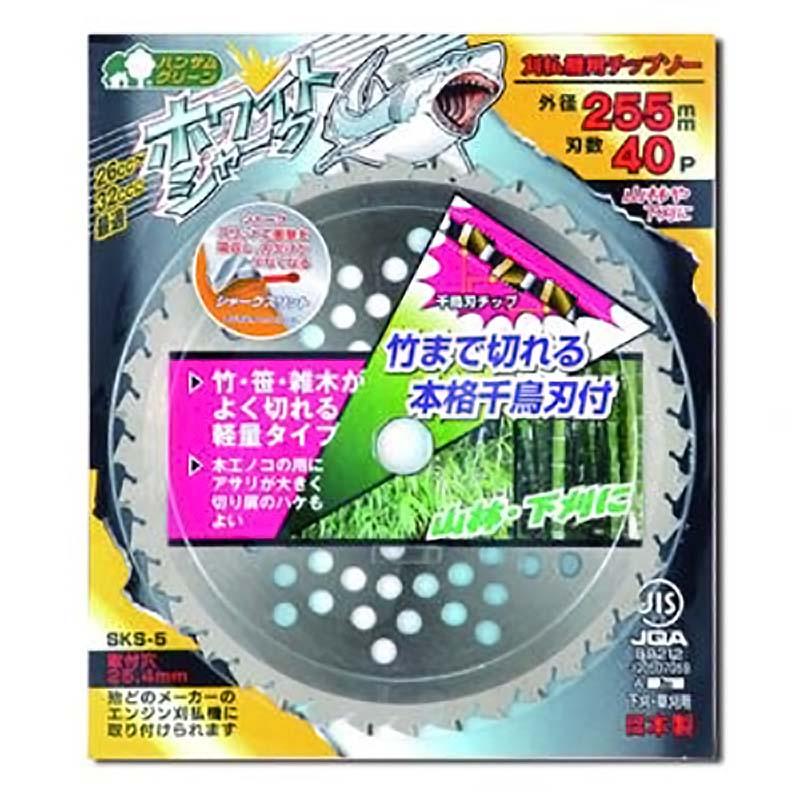 【25枚】【0378】 刈払機用 チップソー ホワイトシャーク 230mm×36P 三陽金属 三冨D