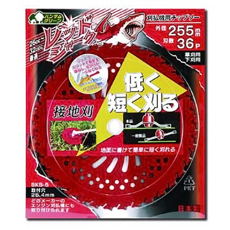 【25枚】【0394】 刈払機用 チップソー レッドシャーク 230mm×36P 三陽金属 三冨D