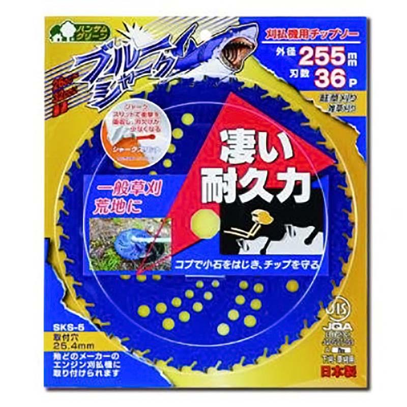 【25枚】刈払機用 チップソー ブルーシャーク 230mm×36P 【0392】 三陽金属 三冨D