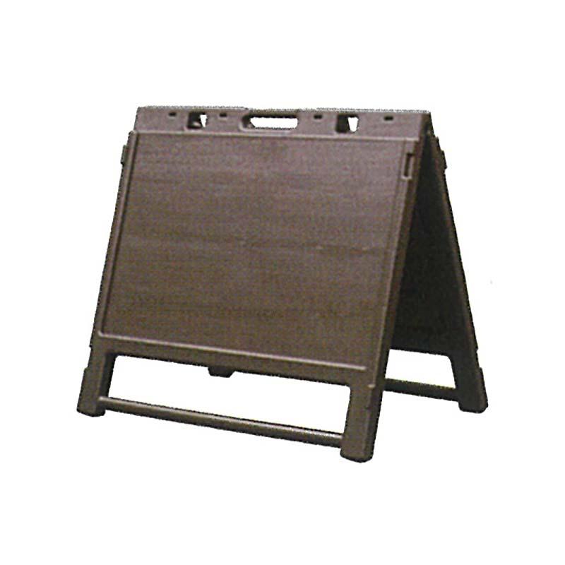 個人宅配送不可 2台 ブロー製 折りたたみサイン BOA-600C 工事用看板 メニューボード 安全興業 代引不可