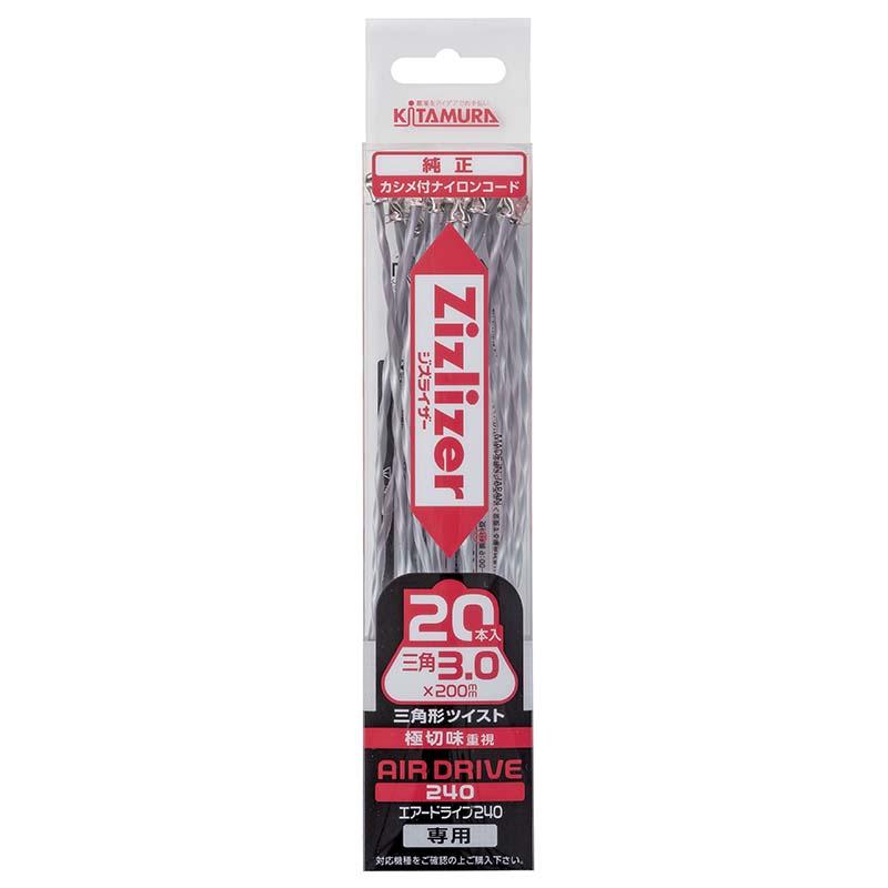 【10個】純正ツイストナイロンコード 20本入 ZCT-S30L20 ジズライザーエアードライブ240用 草刈り機用部品 三冨D