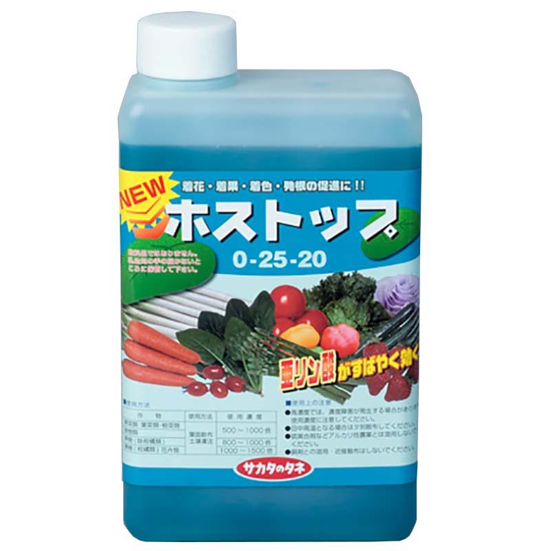 【12本】 ホストップ 1L 高機能液肥 亜リン酸液肥 液体肥料 サカタのタネ サT 【代引不可】