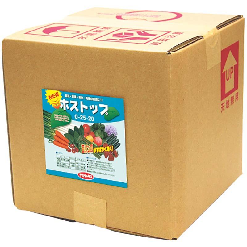 ホストップ 10L 高機能液肥 亜リン酸液肥 液体肥料 サカタのタネ サT 【代引不可】