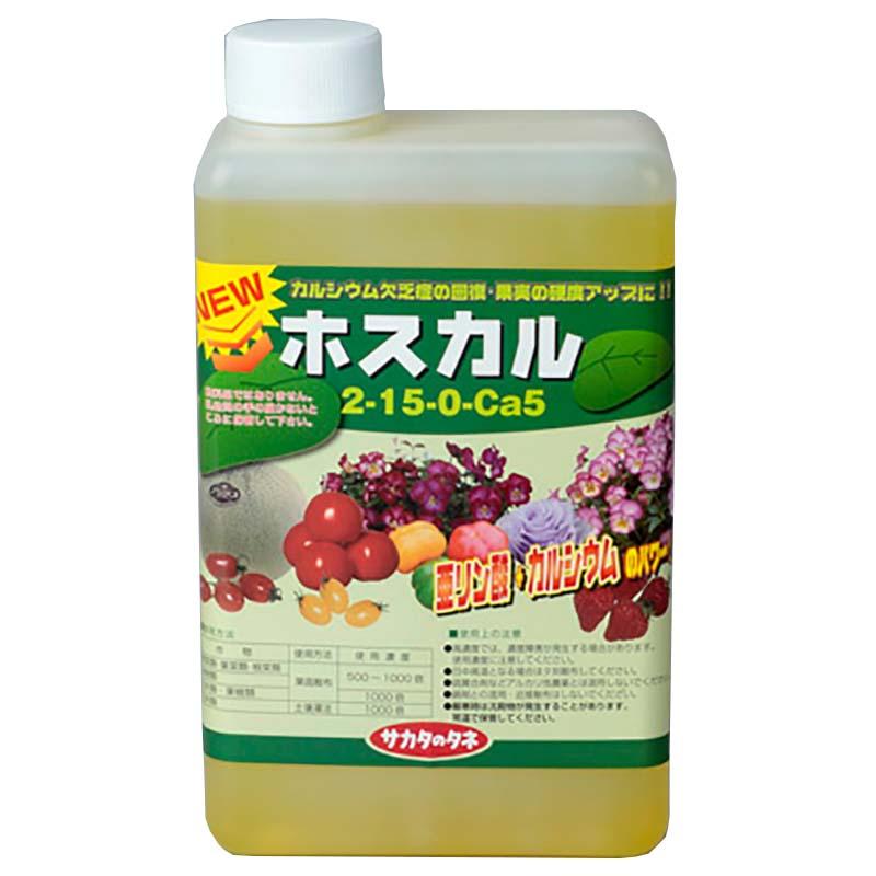 【12本】 ホスカル 1L 亜リン酸液肥 液体肥料 サカタのタネ サT 【代引不可】