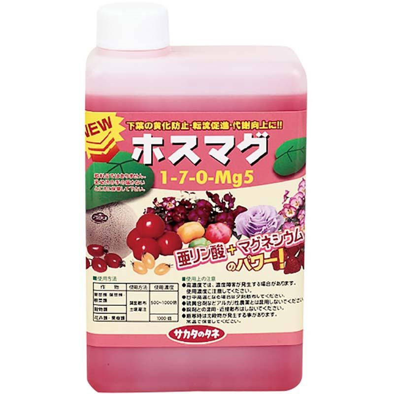 【12本】 ホスマグ 1L 亜リン酸液肥 液体肥料 サカタのタネ サT 【代引不可】
