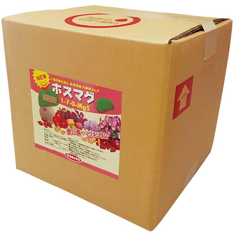 ホスマグ 10L 亜リン酸液肥 液体肥料 サカタのタネ サT 【代引不可】