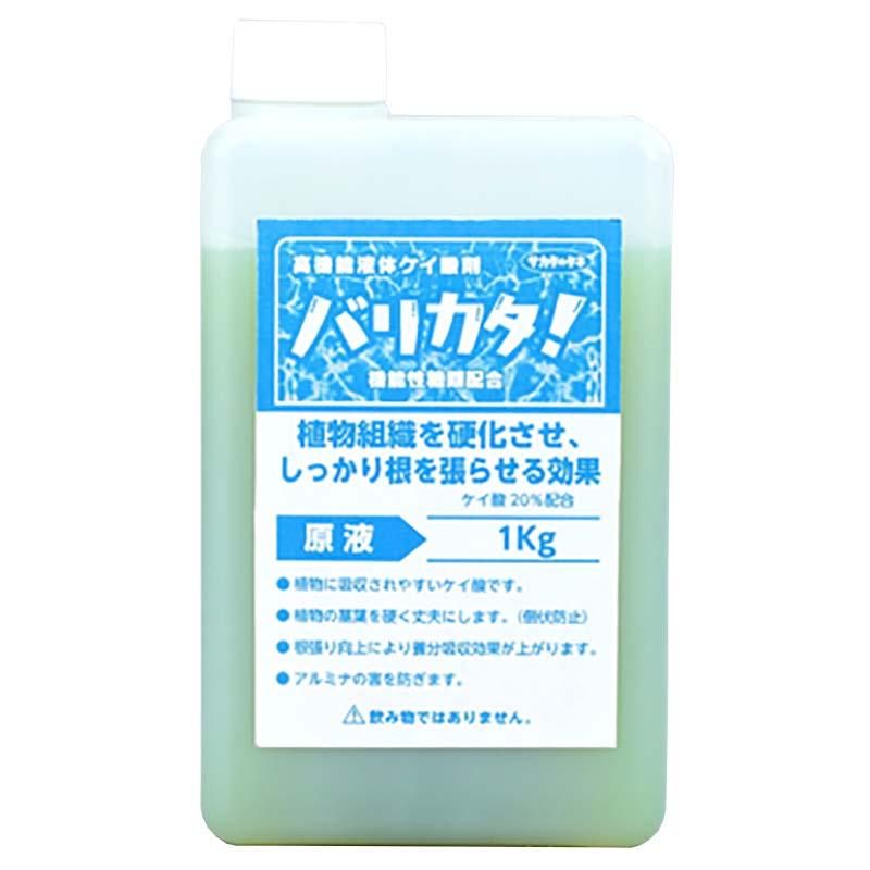 【12本】 バリカタ! 1kg 高機能ケイ酸液肥 液体肥料 サカタのタネ サT 【代引不可】