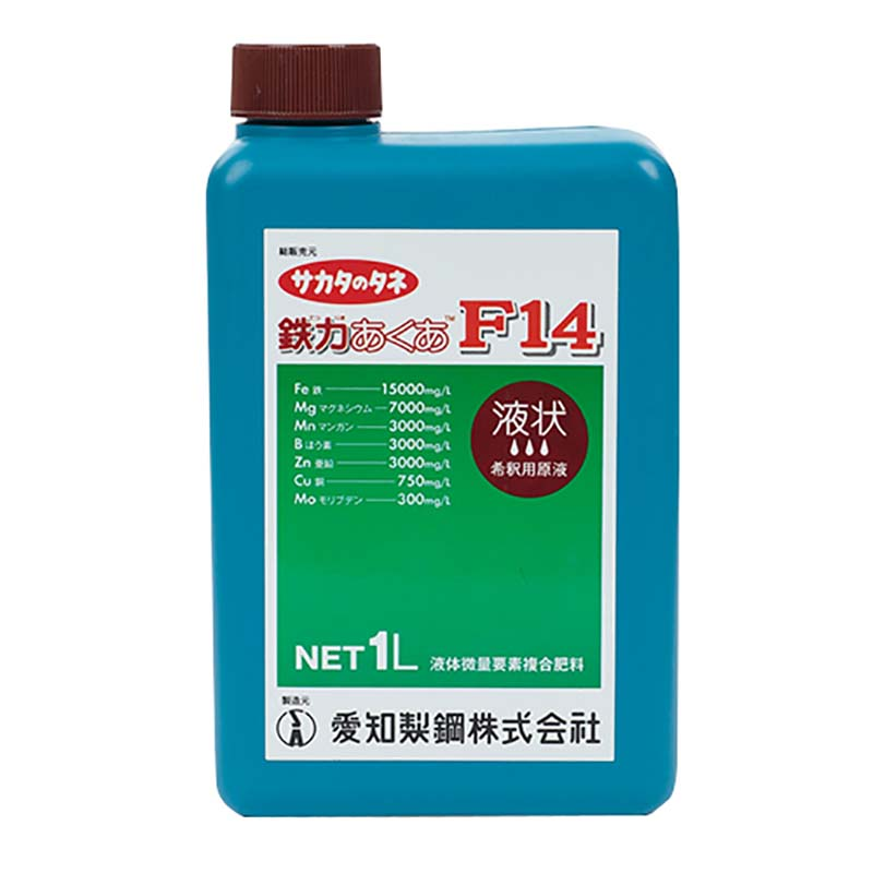 【12本】 鉄力あくあ F14 1L ミネラルの補給 液体肥料 サカタのタネ サT 【代引不可】