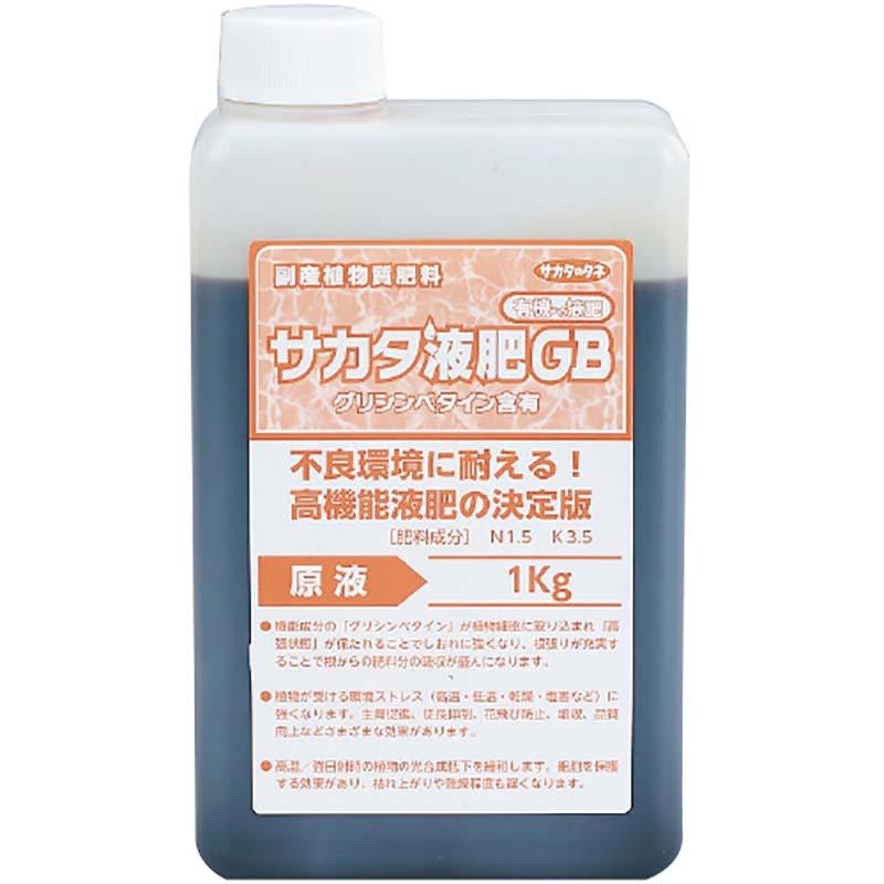 【12本】 サカタ液肥GB 1kg 高機能液肥 液体肥料 サカタのタネ サT 【代引不可】