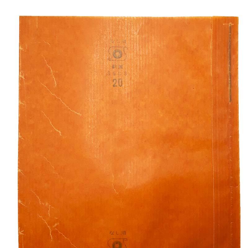 【5000枚】果実袋 なし クメロー引 20型 長十郎・幸水 143×180 タ種D