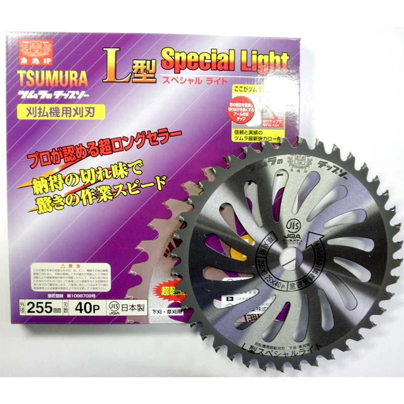 【25枚】 チップソー ツムラ L型 スペシャルライト 外径255mm 刃数40 日BD