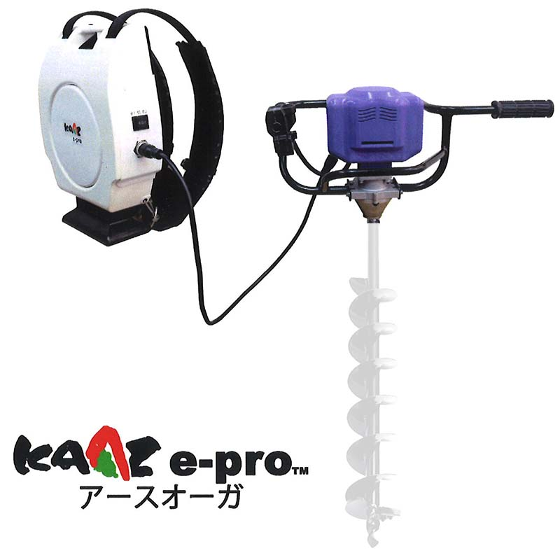 バッテリー式 電動オーガ AG950E 穴掘機 オーガー カーツ カ施【代引不可】