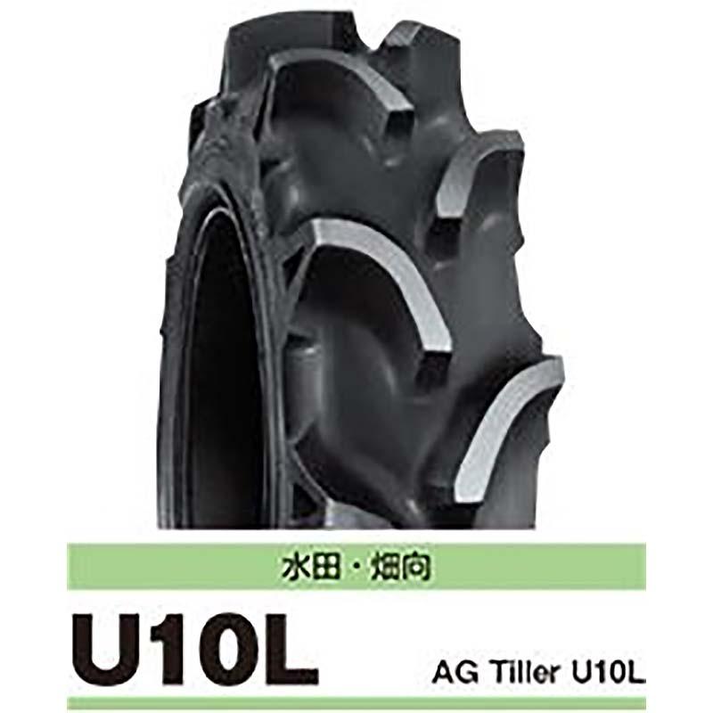【チューブ別売り】 耕うん機用タイヤ U10L 5-12 2PR AGSチューブタイプ 農業機械用 タイヤ ブリヂストン オK【代引不可】