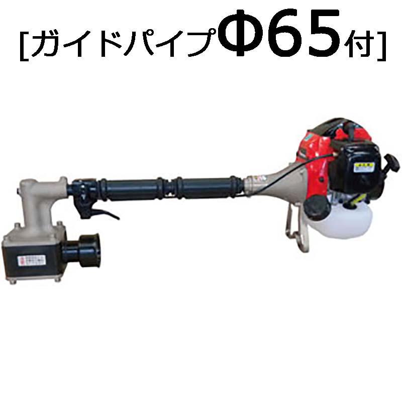 杭打ち機 ビーバー ビッグハンマー ハイパワー型 RP-041M 杭打機 [ガイドパイプ直径65mm付] 山田機械工業D