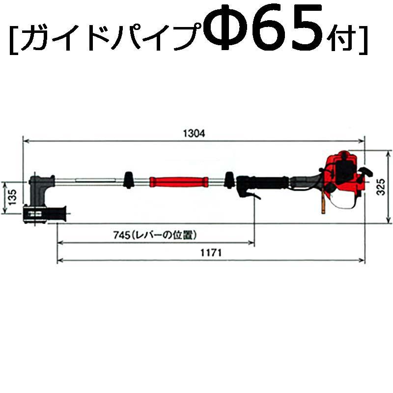 杭打ち機 ビーバー ビッグハンマー ハイパワー型 RP-041LS 杭打機 [ガイドパイプ直径65付] 山田機械工業D