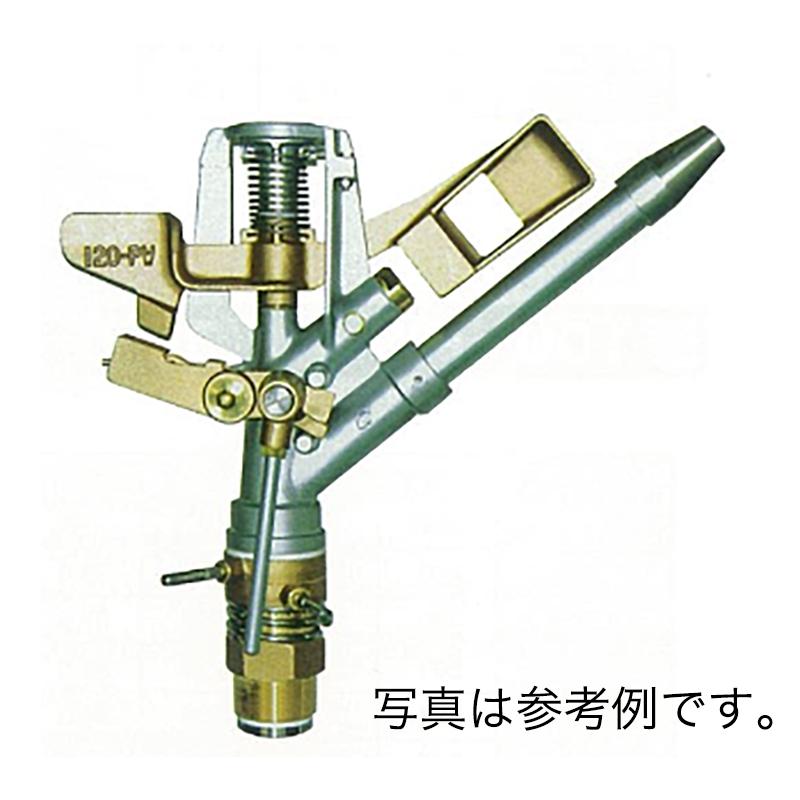 [個人宅不可] 高耐久 金属 (産業用) 産業用スプリンクラー 120-PW-1 口径 32.0×14.0 mm 30PT 30度 共立イリゲート 防J[代引不可]
