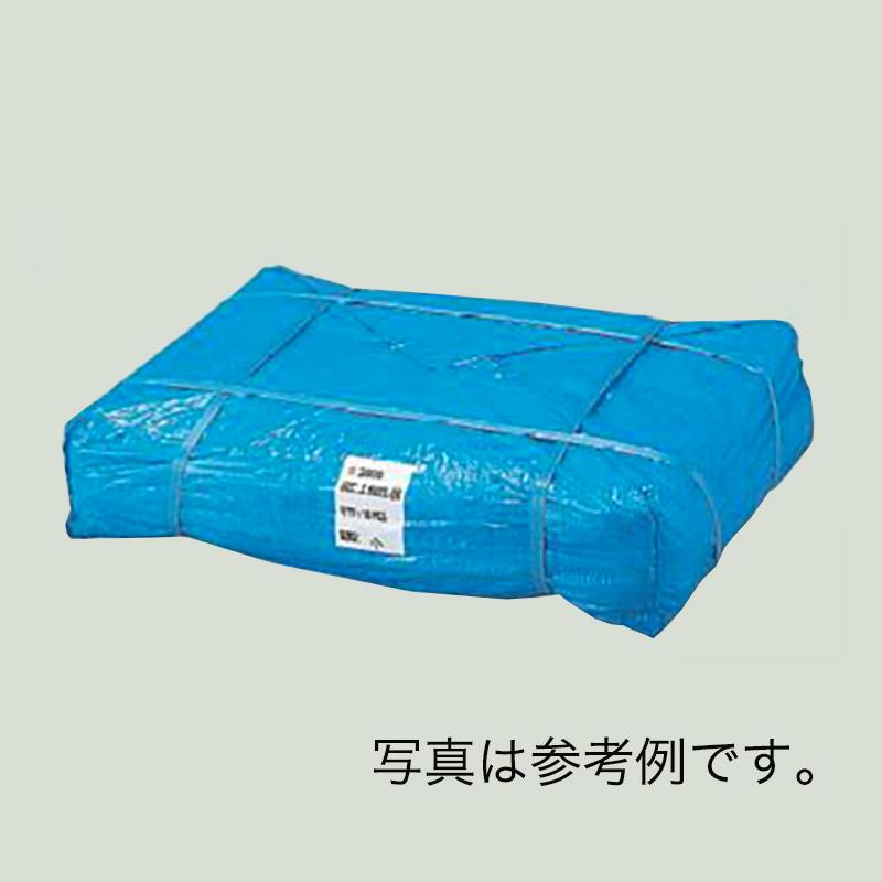[スポーツ・レジャー・工事現場や畑などで養生用や資材の雨よけ用] #3000 ブルーシート 20 × 20 m コンドーテック コT D