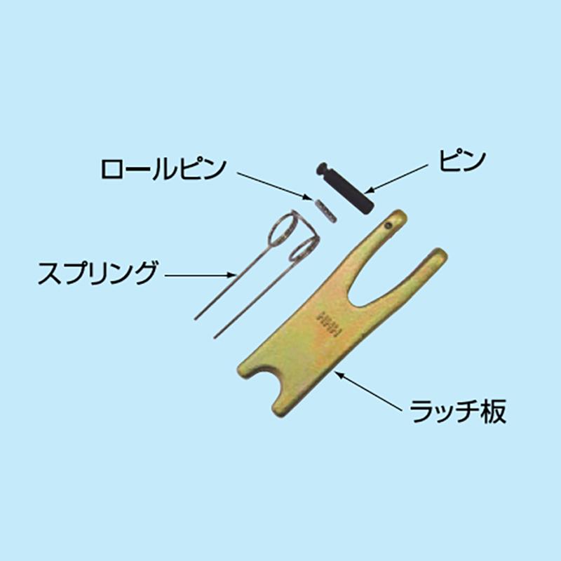 吊具 ファンドリー フック FHL(ラッチ部品) FHL1.5t スリーエッチ HHH H
