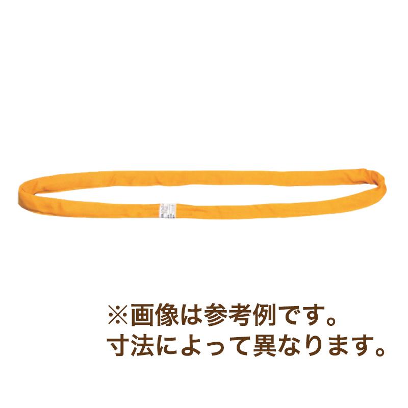 吊具 ラウンドスリング N型 (エンドレスタイプ) 5t用 赤色 長さ L 4 m 使用荷重(ストレート吊の場合) 5000 kg W 65 mm スリーエッチ HHH H